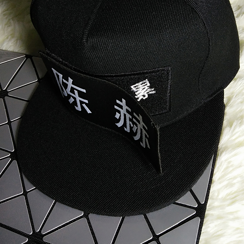 Custom Caps   Hats With Removable Velcro Patch 60b43b9144d9