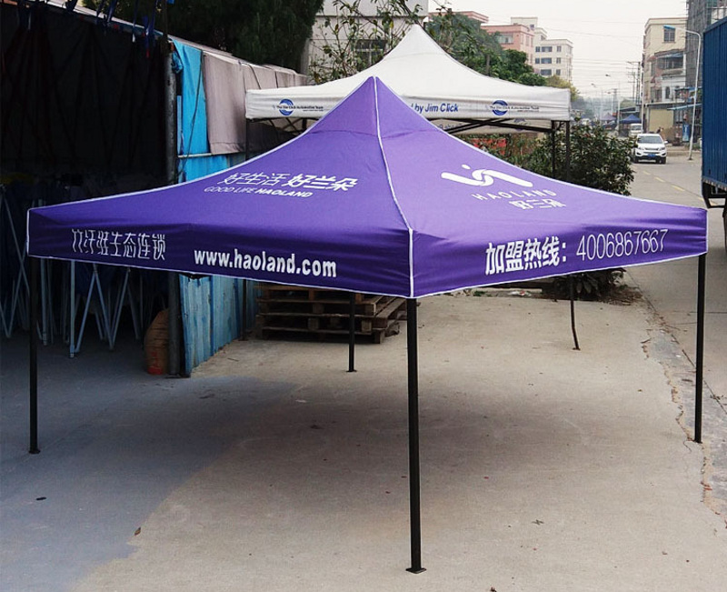 competitive price 9cad6 2bc5e Custom logo printed pop up canopy tents