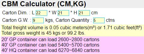 CBM Calculator : calculate CBM, volume and quantity per shipping