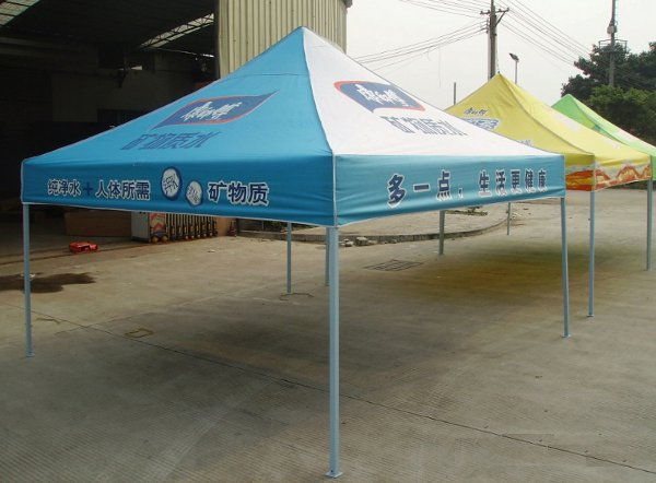 Canopy Frame Options & Custom Canopy Portable Pop Up Outdoor Canopy EZ Up Logo Tent ...